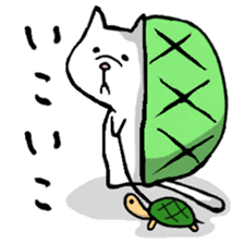 Tortoise cat sticker #1978585