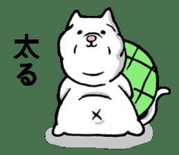 Tortoise cat sticker #1978596