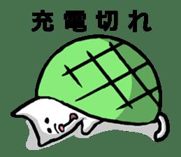 Tortoise cat sticker #1978604
