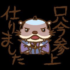 """Samurai drama actor """"Otter Usoh Kawada"""""""