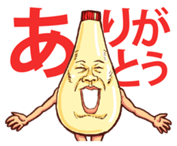 Mayonnaise Man sticker #1986208
