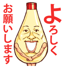 Mayonnaise Man sticker #1986212