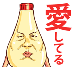 Mayonnaise Man sticker #1986214