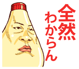Mayonnaise Man sticker #1986227