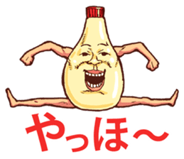 Mayonnaise Man sticker #1986244