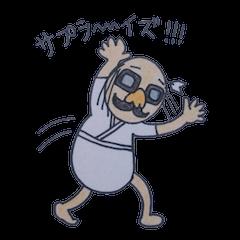 ochimusya san no.2
