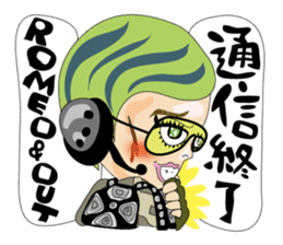 Cheesy People in Tokyo (Eng ver.) sticker #1997008