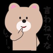 สติ๊กเกอร์ไลน์ Yamagata Dialect Sticker 2