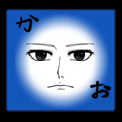 120%Face