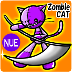 Zombie cat NUE ENGLISH Ver
