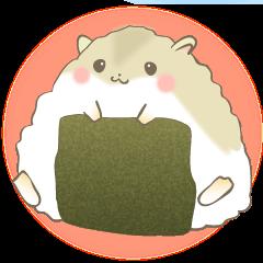 Hamusubi(English)