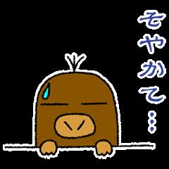 """Mole Kyoto """"Shigeru"""" 1st"""