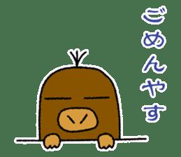 """Mole Kyoto """"Shigeru"""" 1st sticker #2001525"""
