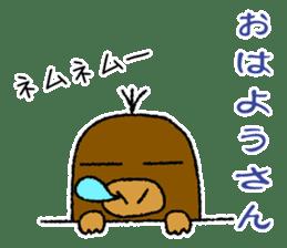 """Mole Kyoto """"Shigeru"""" 1st sticker #2001526"""