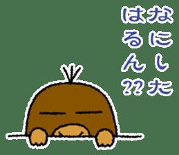 """Mole Kyoto """"Shigeru"""" 1st sticker #2001527"""