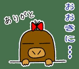 """Mole Kyoto """"Shigeru"""" 1st sticker #2001528"""