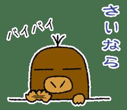 """Mole Kyoto """"Shigeru"""" 1st sticker #2001529"""