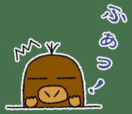 """Mole Kyoto """"Shigeru"""" 1st sticker #2001530"""