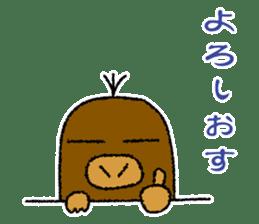 """Mole Kyoto """"Shigeru"""" 1st sticker #2001531"""
