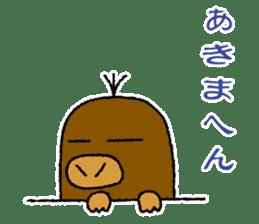 """Mole Kyoto """"Shigeru"""" 1st sticker #2001532"""