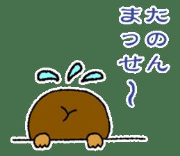 """Mole Kyoto """"Shigeru"""" 1st sticker #2001533"""