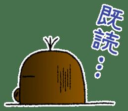 """Mole Kyoto """"Shigeru"""" 1st sticker #2001535"""