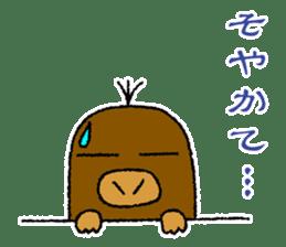 """Mole Kyoto """"Shigeru"""" 1st sticker #2001538"""