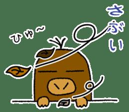 """Mole Kyoto """"Shigeru"""" 1st sticker #2001539"""