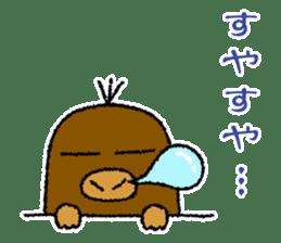"""Mole Kyoto """"Shigeru"""" 1st sticker #2001540"""