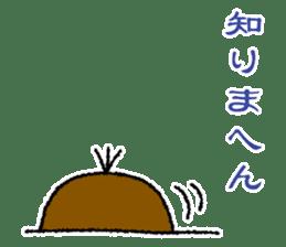 """Mole Kyoto """"Shigeru"""" 1st sticker #2001542"""