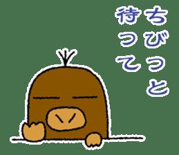 """Mole Kyoto """"Shigeru"""" 1st sticker #2001544"""