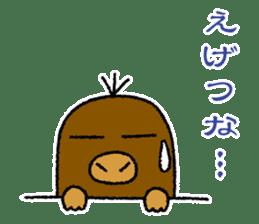 """Mole Kyoto """"Shigeru"""" 1st sticker #2001545"""