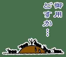 """Mole Kyoto """"Shigeru"""" 1st sticker #2001546"""