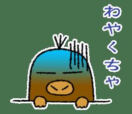 """Mole Kyoto """"Shigeru"""" 1st sticker #2001550"""