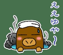 """Mole Kyoto """"Shigeru"""" 1st sticker #2001555"""