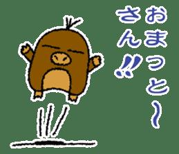 """Mole Kyoto """"Shigeru"""" 1st sticker #2001557"""
