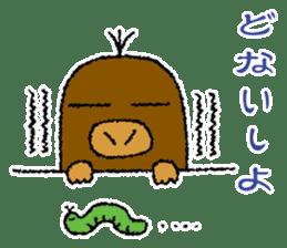 """Mole Kyoto """"Shigeru"""" 1st sticker #2001558"""