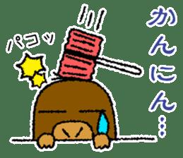 """Mole Kyoto """"Shigeru"""" 1st sticker #2001559"""