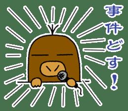 """Mole Kyoto """"Shigeru"""" 1st sticker #2001561"""