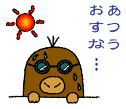 """Mole Kyoto """"Shigeru"""" 1st sticker #2001562"""