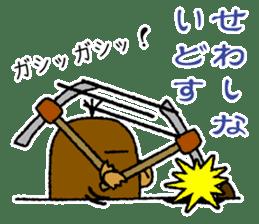 """Mole Kyoto """"Shigeru"""" 1st sticker #2001563"""