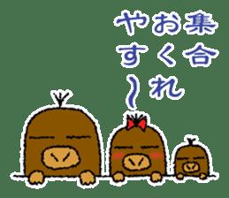 """Mole Kyoto """"Shigeru"""" 1st sticker #2001564"""