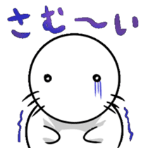 cat mole sticker #2005573