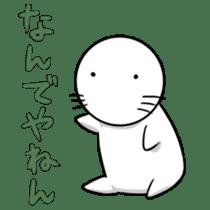 cat mole sticker #2005584