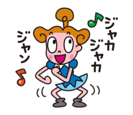 Go! Go! Connie-chan! sticker #2009529