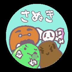 sikoku kagawa sanukiben