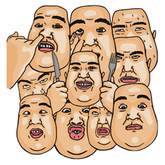 Fat The Faces