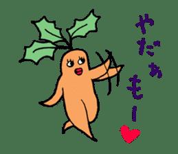 Sexy carrot sticker #2023010