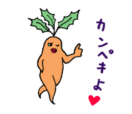 Sexy carrot sticker #2023012