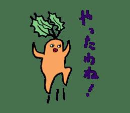 Sexy carrot sticker #2023013
